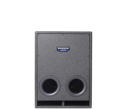 hyra subwoofer SRS1500 600W